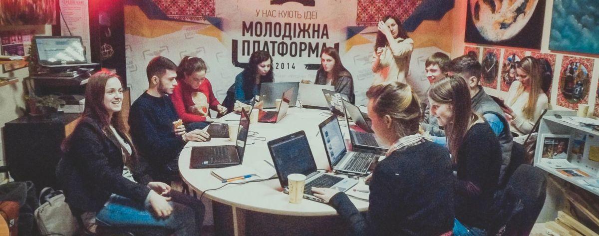 Менеджмент молодіжного центру